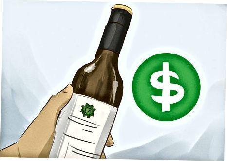 Вибір вина