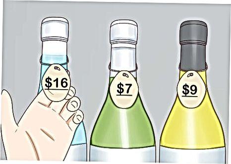 Nakup Sake
