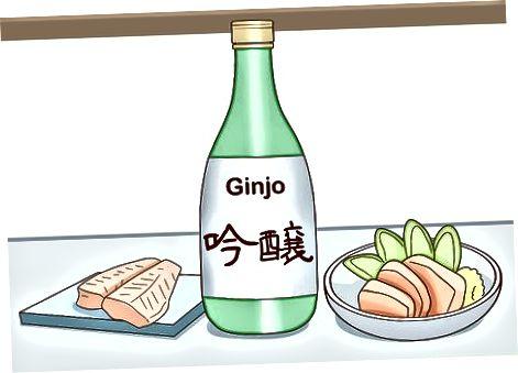 Izbira vrste Sake