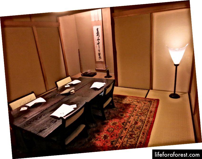 Et privat rom i Bon, Taito, Tokyo. Bildekilde: Kumi Suzuki.