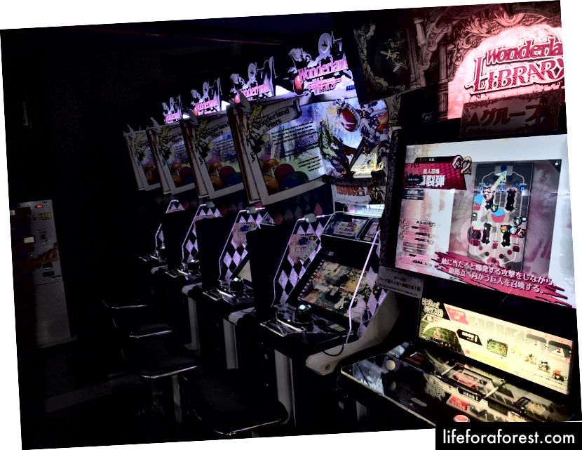 Arcade din Akihabara