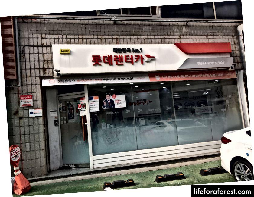 Å leie en bil i Sør-Korea er enkelt, mange amerikanske selskaper som Hertz har partnerskap med lokale selskaper.