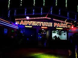 Park rozrywki Vastrapur