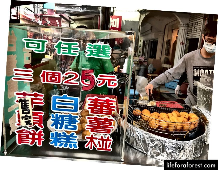 Lin quét Đài Loan Churros 林 家 粿
