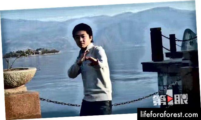 U Yongjie