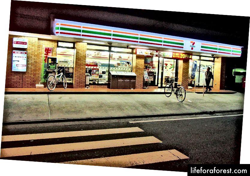 7-Eleven — mój dom z dala od domu | Zdjęcie: Toshihiro Gamo przez Flickr
