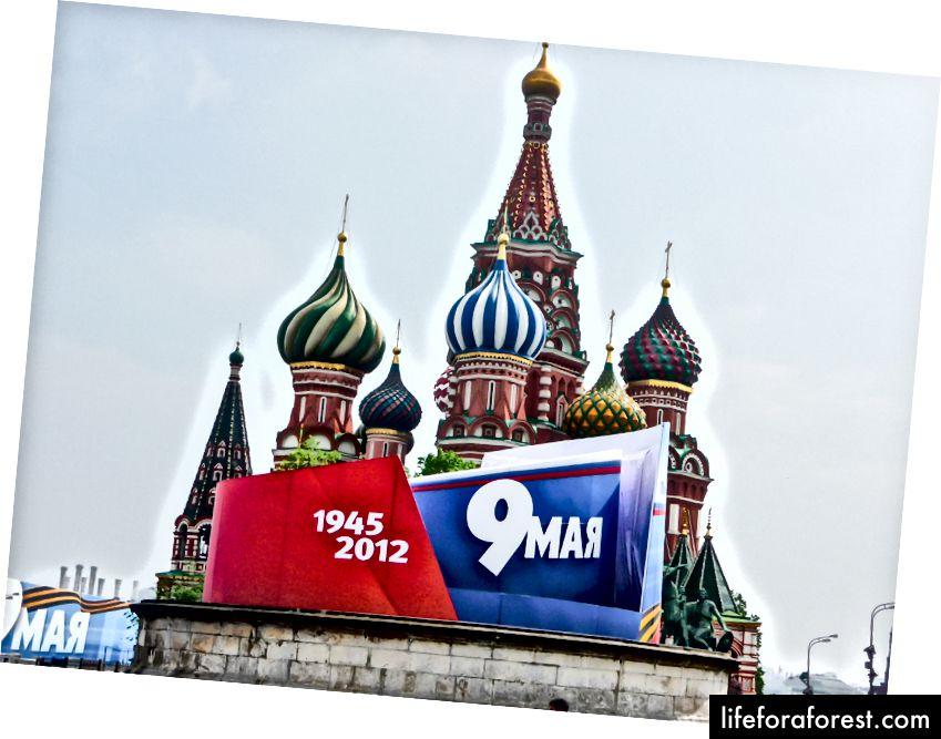 Den røde plass, Moskva © ChristopherLarson