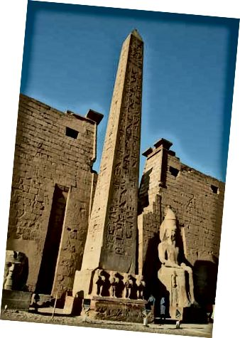 Egipatski obelisk