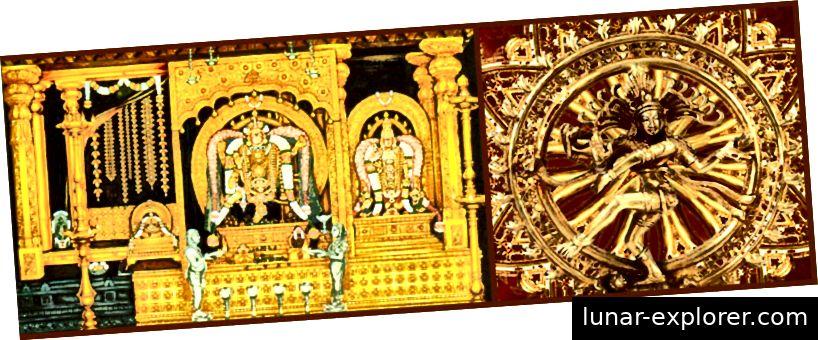 Lord Chidambaram Nataraja