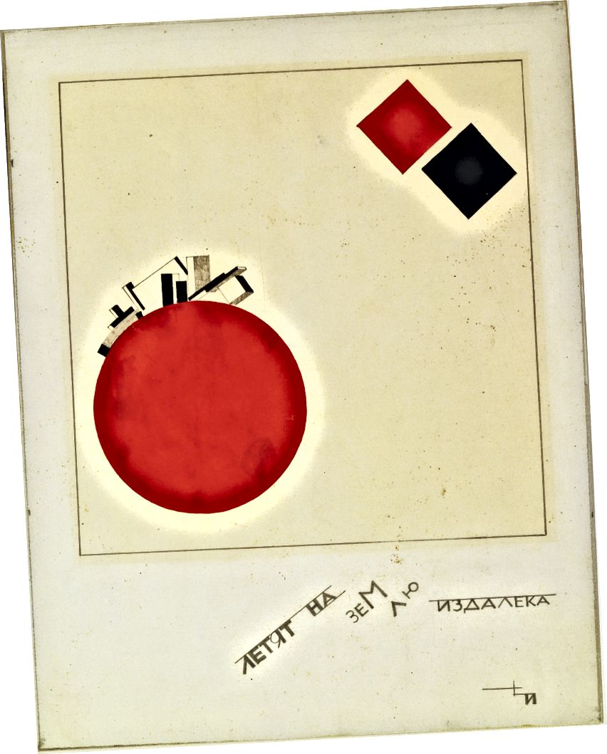 Fig-06 El Lissitzky,