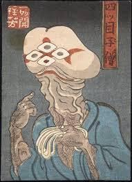 Ուտագավա Կունիոշի, պենիսի ուրվականը