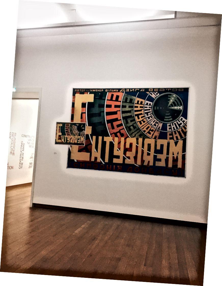 Dziga Vertov: Enthousiasm: Donbas simfoniyası - 1931 (Genişlənmişdir)