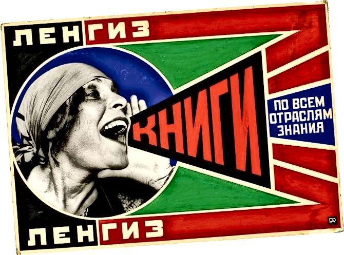 Aleksandr Rodchenko: Lengiz. Bütün bilik sahələri üzrə kitablar - 1924