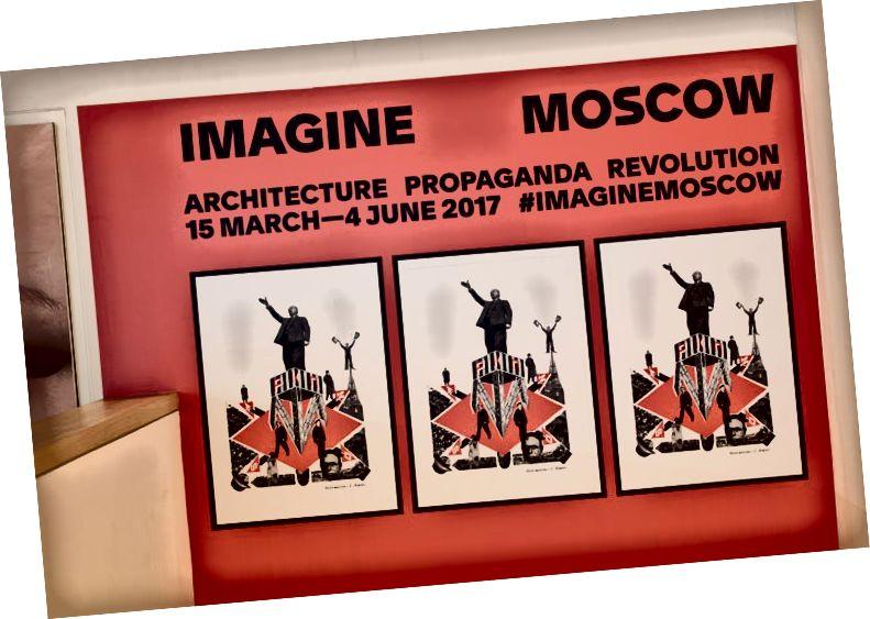 Dizayn Muzeyi, Moskva düşünün
