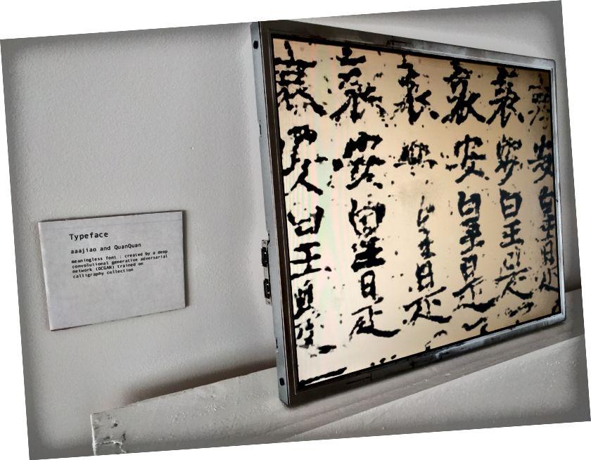 Typeface - aajiao և QuanQuan