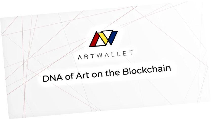 Քայլ երկրորդ - Blockchain- ի Արվեստի ԴՆԹ