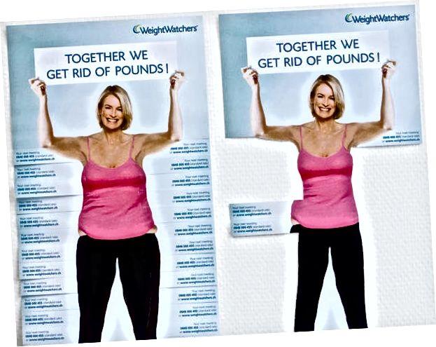 Реклама за гледане на тегло