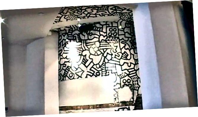 Пространството веднага след реконструкция - nymag.com // art-nerd.com
