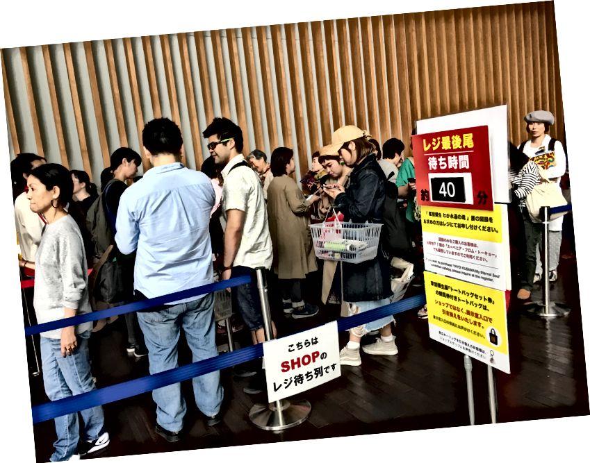 الحشود والطوابير في معرض كوساما بأثر رجعي - انتظر 40 دقيقة للصرافين في متجر المتحف!