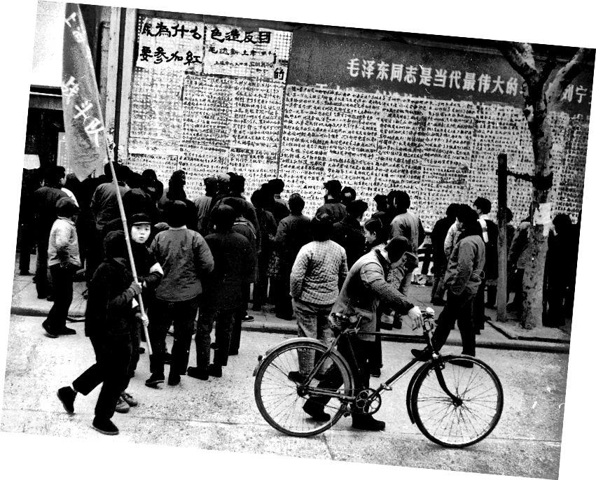 Dazibao- ն փողոցներում ՝ Հարվարդ-Ենոչինգ գրադարանի քաղաքավարությամբ