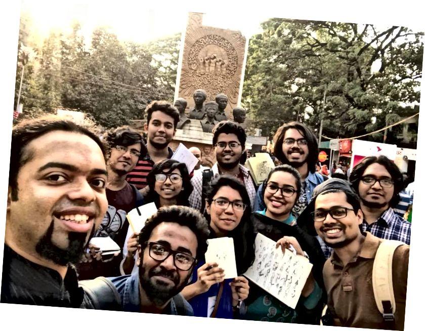 Skizzenbuch Samstag in der Bangla Academy