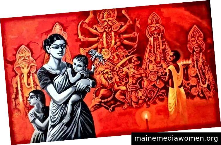 Durga von Abhijit Banerjee