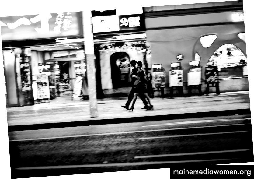 Paar zu Fuß, Ginza, Tokio