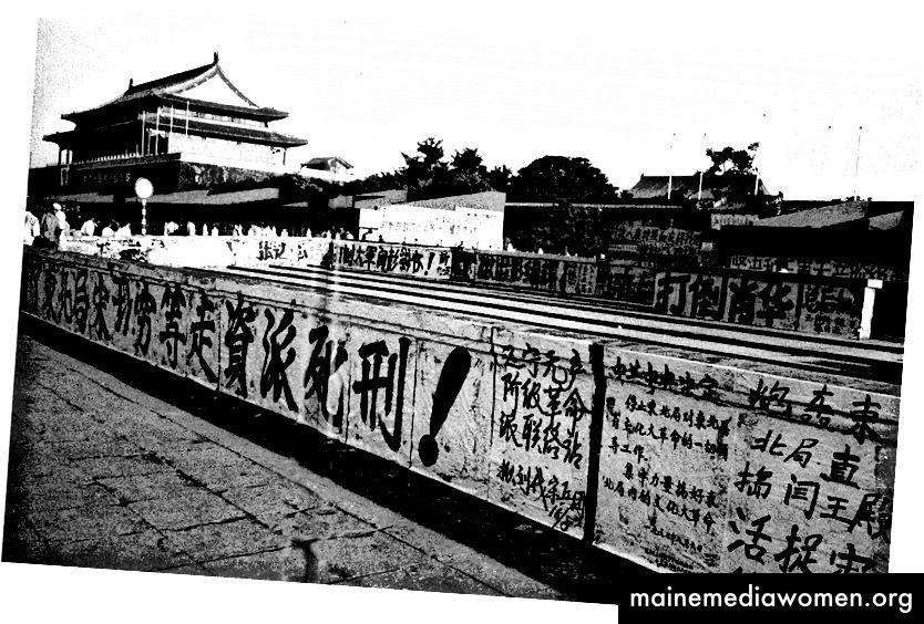 """Foto: Jiang Shaowu, """"Plakate der Roten Garde von Shenyang auf dem Platz des Himmlischen Friedens"""", Peking, 1966. Aus """"Rot: Chinas Kulturrevolution"""", Jiang Jiehong, Jonathan Cape Press, London, 2010, S. 190"""