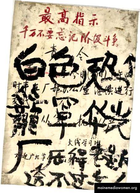 Dazibao mit dem Titel