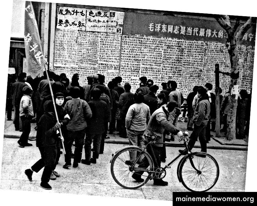 Dazibao auf den Straßen, mit freundlicher Genehmigung der Harvard-Yenching Library