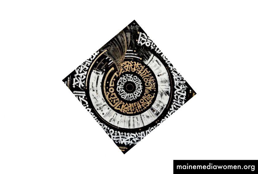 عين الدفاع ، 2017