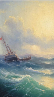 أنا أيفازوفسكي. البحر 1898
