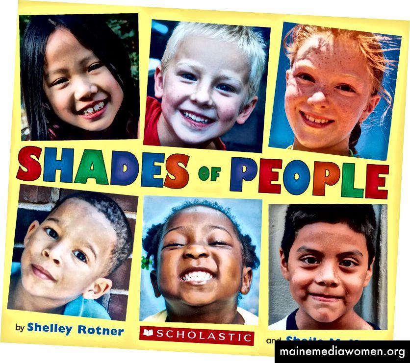 ظلال من الناس (شيللي روتنر ، شيلا م. كيلي): يمكن للأطفال والعائلات السعيدة أن يبحثوا بطرق مختلفة.