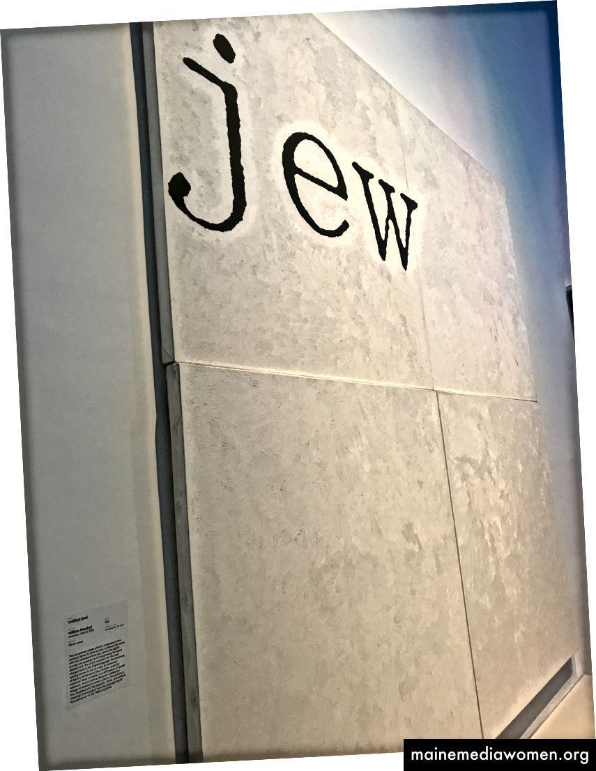 بدون عنوان (يهودي) ويليام أناستاسي. 1987. المتحف اليهودي.