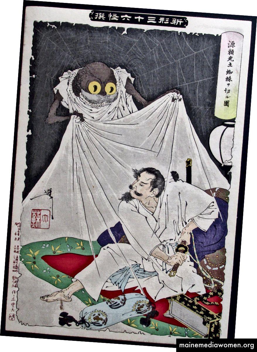Побеждавайки гигантски призрак паяк, в сцена от Новите форми на Йошитоши от 36 призрака.