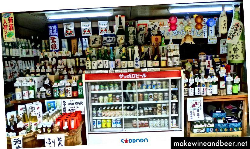 فروشگاهی برای فروش در ماگومه ژاپن. مبلغی را انتخاب کنید که به خاطر تازه کار بسیار گیج کننده باشد.