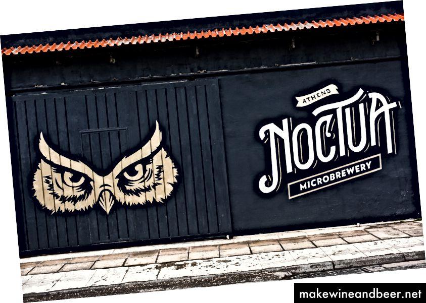 Noctua در یک گاراژ قدیمی در خیابان پیرئوس زندگی می کند.