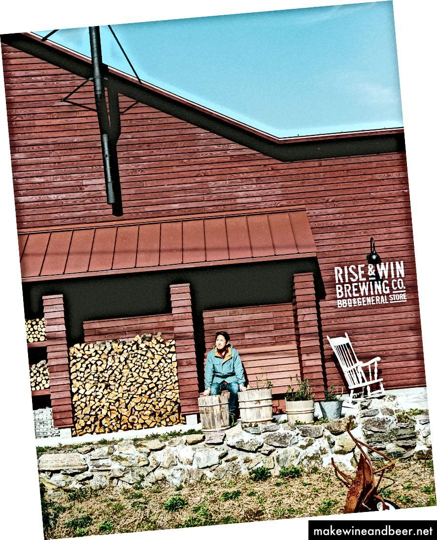 شرکت Rise and Win Brewing در شماره 3 مجله پالت نمایش داده شده است