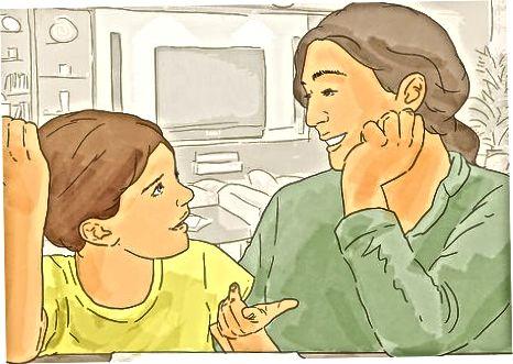 Започване на разговора