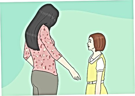 За учителка-жена