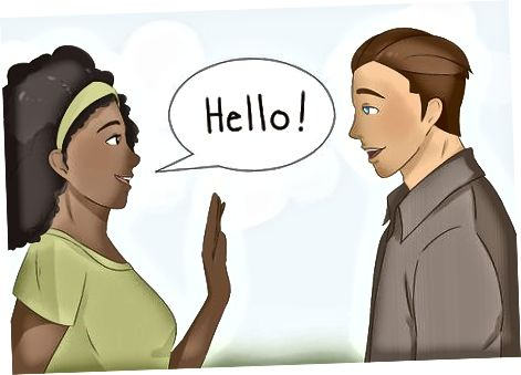 Искане на лице, което току-що сте срещнали или искате да се срещнете