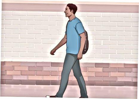 Поддържане на нисък профил