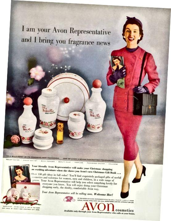 Μια παλιά διαφήμιση που χρησιμοποιεί τη διάσημη φράση