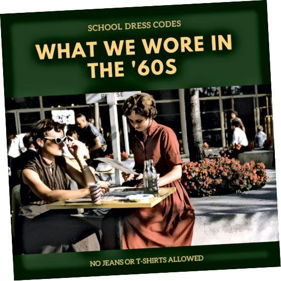 1960 년대와 1970 년대의 패션과 학교 복장 규정이 오늘날과 어떻게 다른지 알아보십시오.