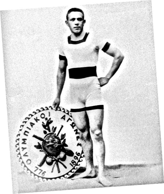1896 لباس شنا مردانه که توسط آلفرد حاجوس در بازی های المپیک پوشیده شده است.