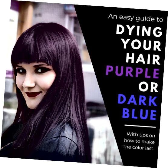 این مقاله شما را با روند رنگ آمیزی موهای بنفش یا آبی تیره شما راهنمایی می کند ، که در طول راه با تعداد زیادی عکس کامل است.