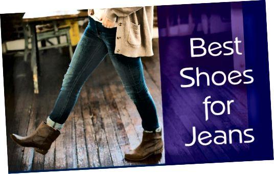 بهترین کفش برای شلوار جین