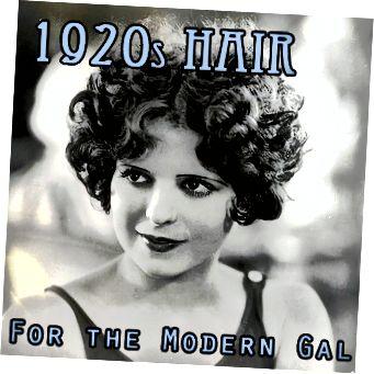 Коса 1920-их за модерни гал