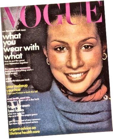 Η Μπέβερλι Τζόνσον ήταν το πρώτο εξώφυλλο αφροαμερικάνων Vogue