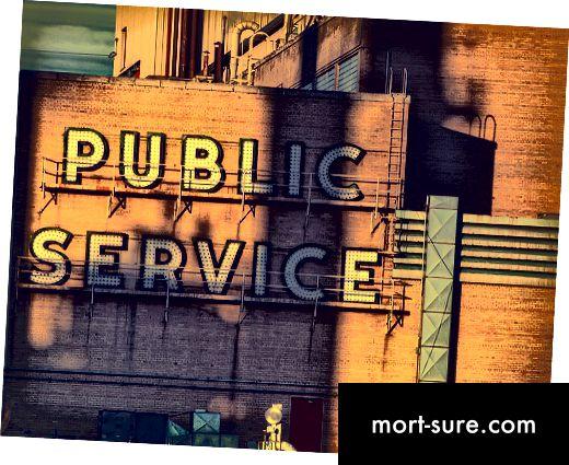 Разлика между държавната и обществената служба-1